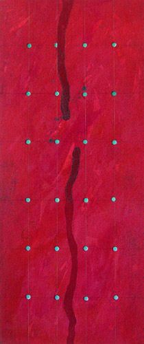 Red Rush, 2007, Watercolor, 15x36 cm